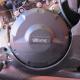 Ducati 1199 Panigale 12-14 - osłona dekla sprzęgła GB Racing
